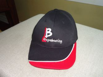 IB Cap, worn in NZ by Haliburton Highlands Paddlers competing in World Masters Games Front